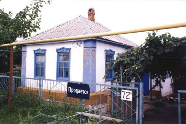 Продаю дом в деревне недорого.